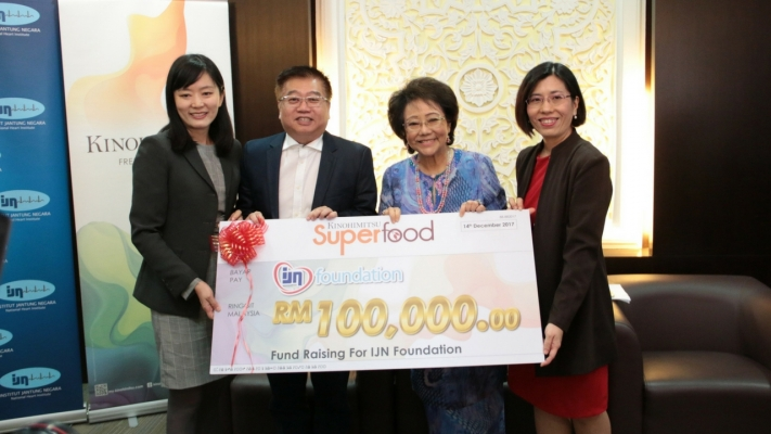 Kinohimitsu捐献RM100K于国家心脏中心基金会